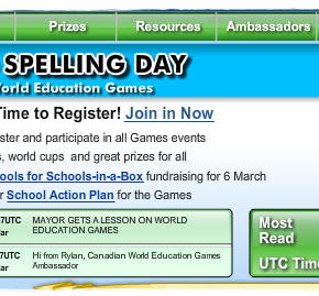 World Education Games Website